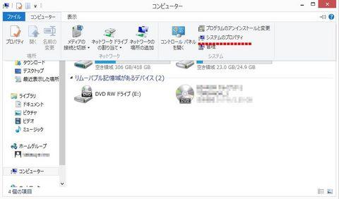 2013_04_07_11.jpg