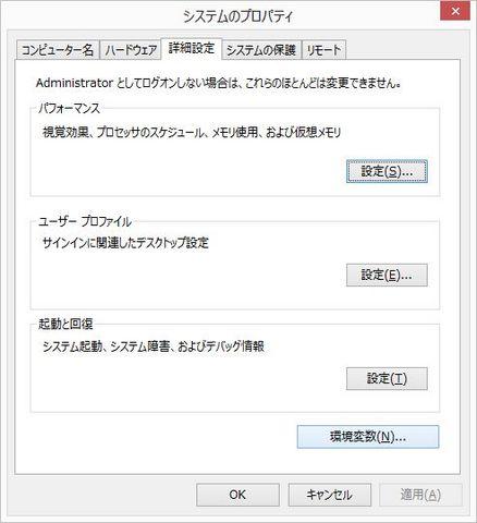 2013_04_07_13.jpg
