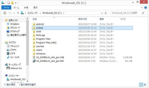 2013_04_14_4.jpg