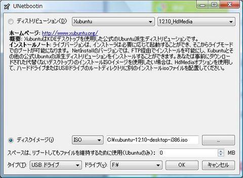 2013_06_02_5.jpg