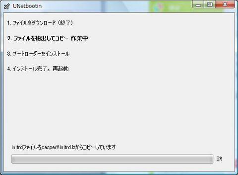 2013_06_02_7.jpg