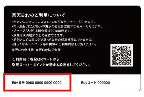 2014_10_4_9.jpg