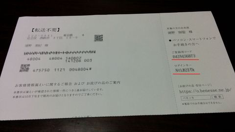 2014_9_24_1.jpg