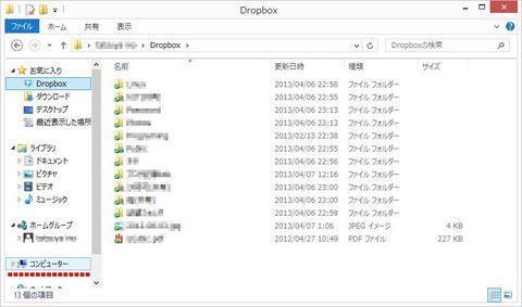 2013_04_07_10.jpg
