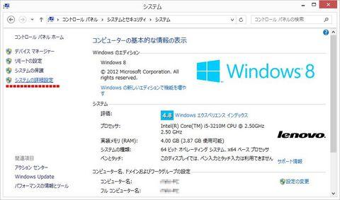 2013_04_07_12.jpg