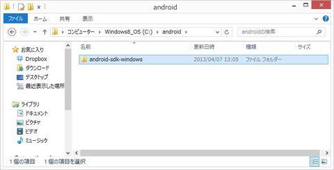 2013_04_07_4.jpg