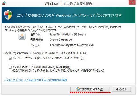 2013_04_14_13.jpg