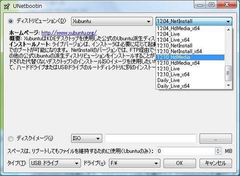 2013_06_02_4.jpg