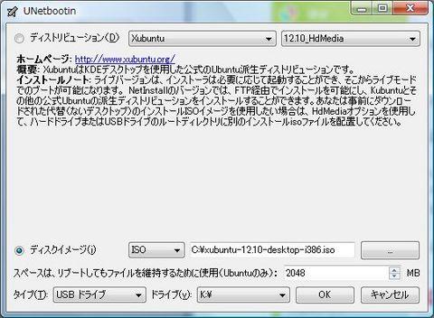 2013_06_02_6.jpg