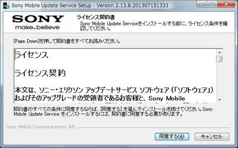 2013_07_19_2.jpg