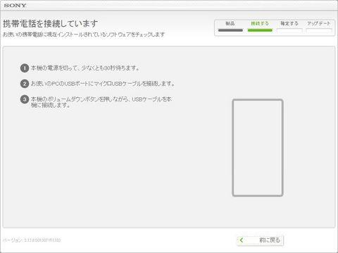2013_07_19_4.jpg