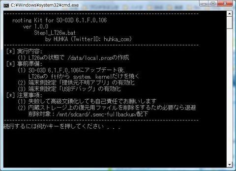 2013_07_20_5.jpg
