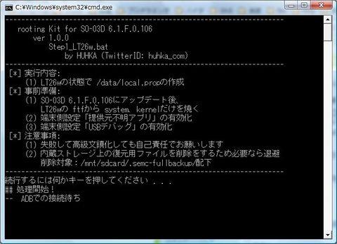 2013_07_20_6.jpg