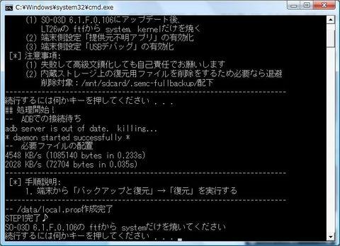 2013_07_20_7.jpg