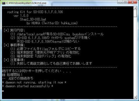 2013_07_20_9.jpg