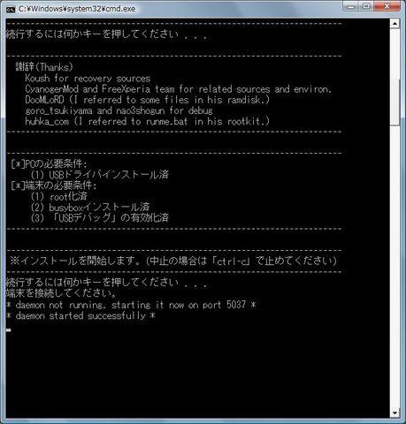 2013_07_26_3.jpg